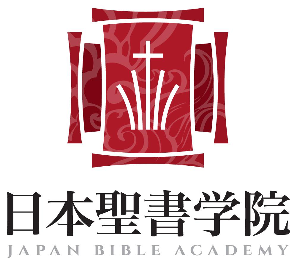 Japan Bible Academy